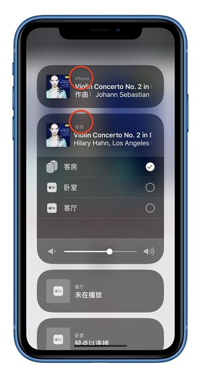 "iOS 新功能""隔空播放 2""是什么意思?"