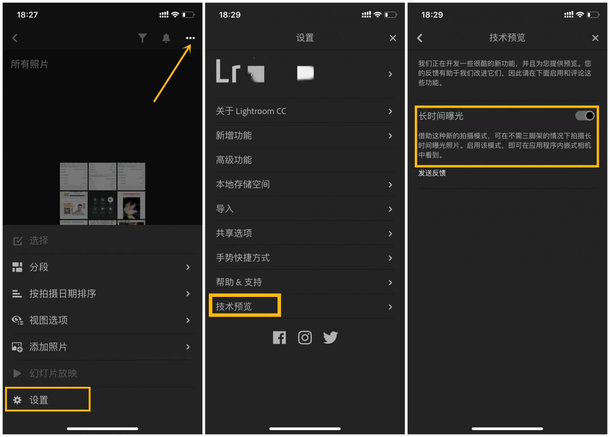 如何提高 iPhone 的夜拍能力?iPhone XS 开启夜景模式的方法教程