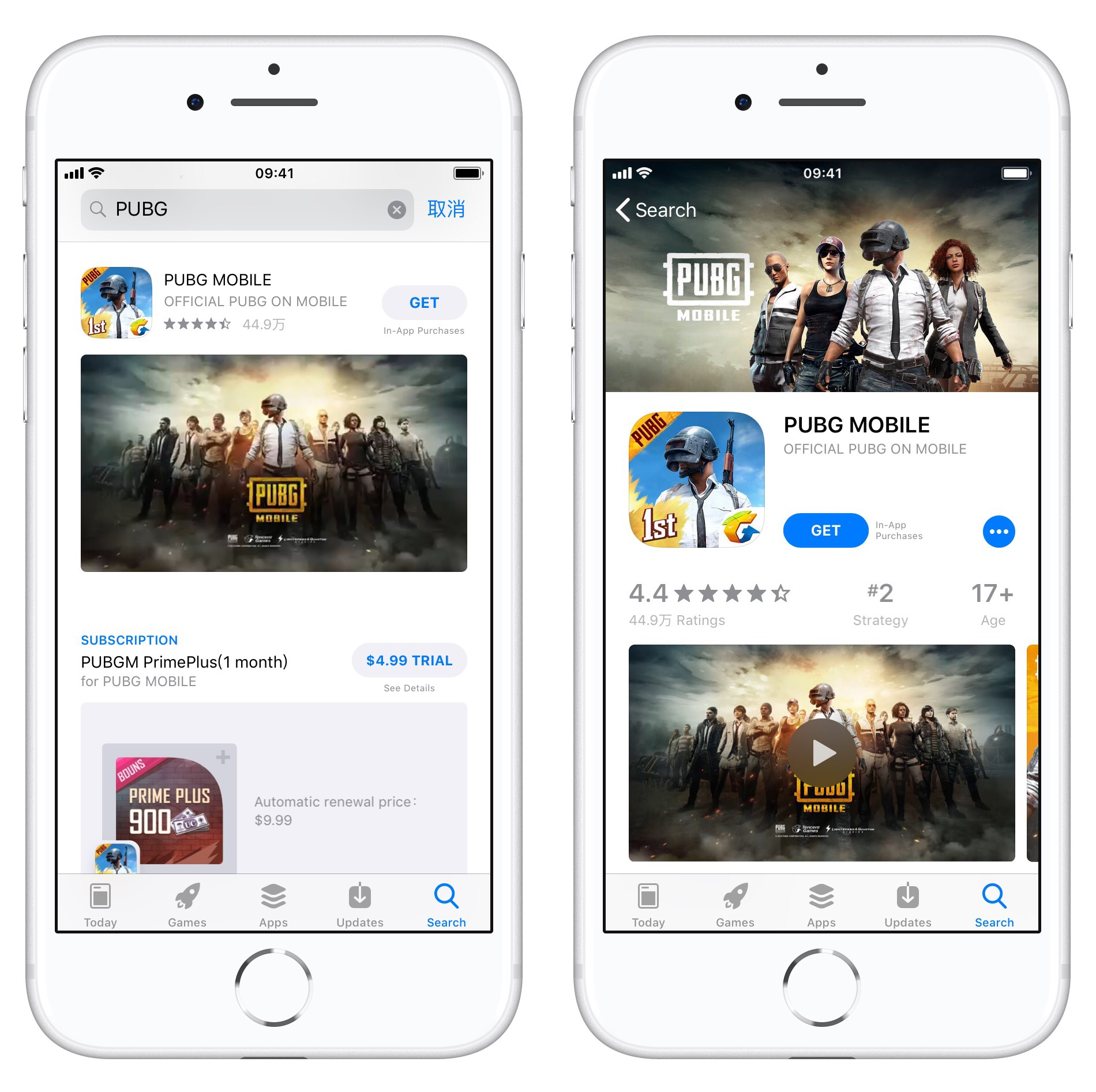 如何更改 Apple ID 归属地区?iOS「刺激战场」国际服下载安装教程