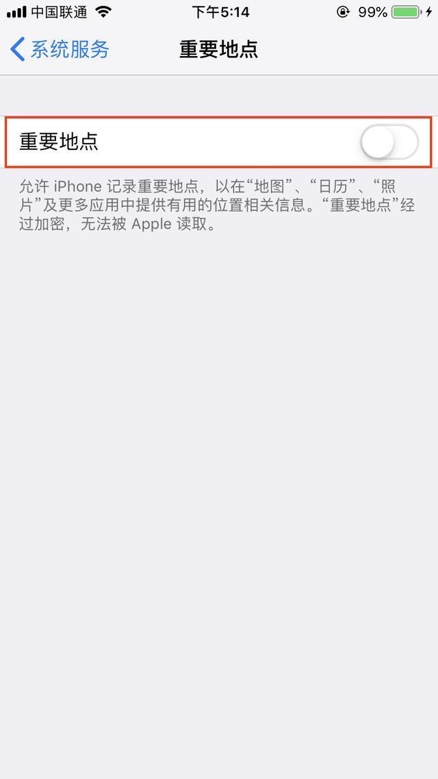 安全使用iPhone手机,请关掉这四个功能!