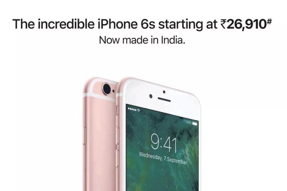 苹果在印度大力宣传「Made in India」的 iPhone 6s