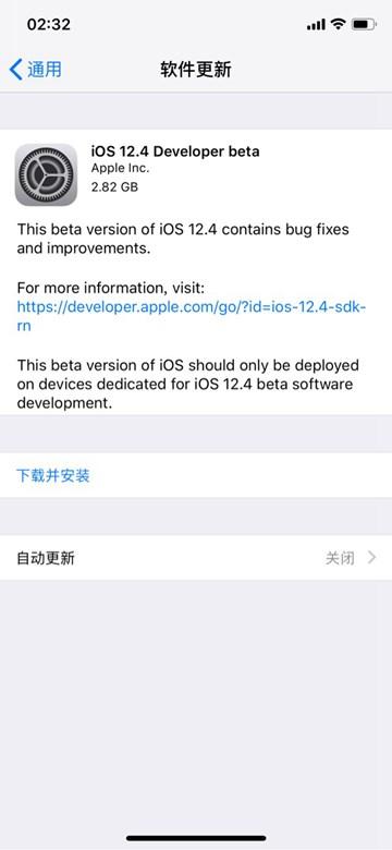 iOS 12.4 Beta 1值得更新吗?如何升级至iOS 12.4 Beta 1?