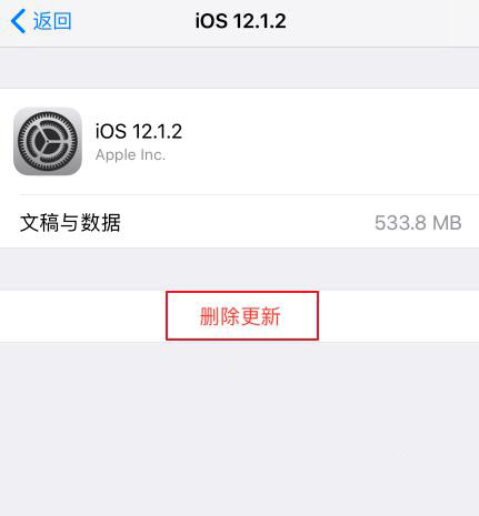 """已经屏蔽 iOS 更新,""""设置""""还是有小红点怎么办?"""