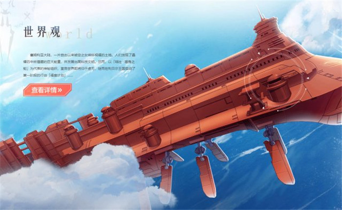 Falcom宣布《空之轨迹OL》手游八月中国上线 官方已开启预约