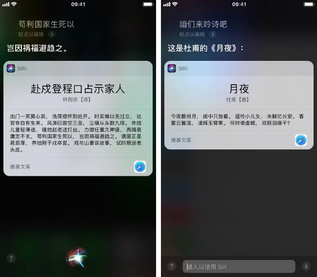 除了问天气、定闹钟, Siri 还有哪你不知道的技巧?