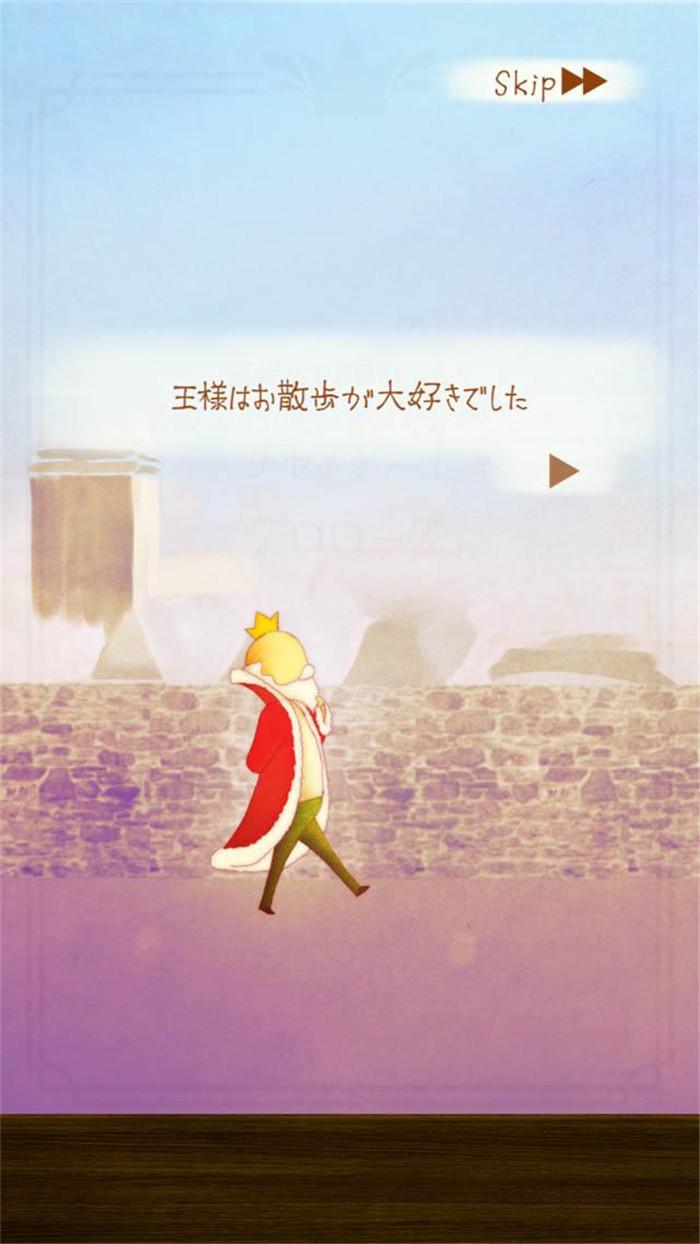 轻松休闲风手游 《方块花园》将于6月26日推出