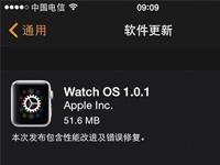 Apple Watch首个软件版本更新已推送