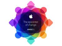 苹果开发者大会前瞻 这些值得关注
