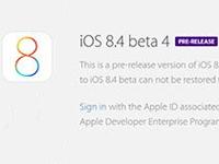 苹果发布iOS8.4 Beta4 正式版6.30见