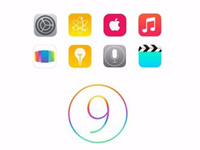 苹果iOS9未修复的4个烦人问题