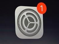 为何iOS9功能多了反而固件却小了?