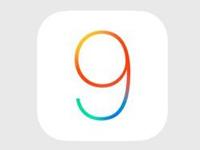 苹果iOS9 Beta3问题多多,有必要升级吗?