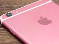 """全球首开:粉红色""""iPhone 6s"""