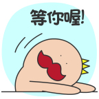 【爱思助手】微信表情精灵使用教程