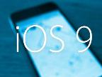iOS9五大高效功能 实用与效率并驱