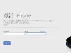 不绑定银行卡可以注册Apple ID吗?如何注册Apple ID