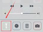 如何设置iPhone6的来电闪光灯