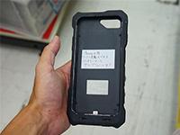 太阳能充电保护壳问世  iPhone续航问题解决了