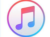 苹果发布 iTunes 12.3,兼容新系统