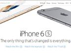 6s哪里最便宜?海淘iPhone6s攻略