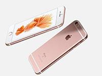 """不必都到""""天才吧"""":部分iPhone可在场外维修"""