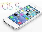 iOS9.0.2关闭验证了吗?iOS9.1如何降级iOS9.0.2