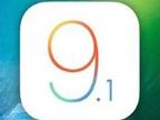 有锁iPhone升级iOS9出现本机号码未知怎么办