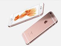 安徽彩礼标配:彩礼/首饰/新房+iPhone6s