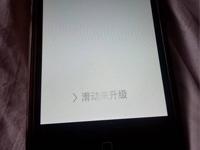 iPhone 6S系统更新出现滑动升级 刷机即可解决