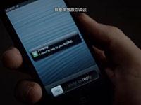 iPhone发短信技巧,你会几个?