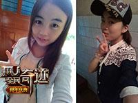 爆炸薯条萌萌哒  全民奇迹MU周年回顾第七期