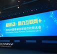 中国移动4G用户iPhone第一 Volte明年标配