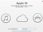 "弄丢Apple ID,iPhone6/Macbook齐""阵亡"""