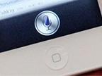 """iOS9新功能:让Siri只认得""""我""""的声音"""