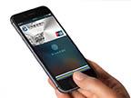 Apple Pay 入华:为的不仅仅是支付