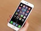 iPhone7再曝新消息:或成首款苹果三防手机