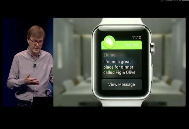 Apple Watch内置微信 点击手表即可发信息