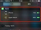 iOS9中的通知中心电量显示小部件,一眼看电量