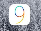 iOS9.3新系统体验:耗电加速 你遇到了吗?