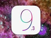 iOS9.3刷机_iOS9.3测试版刷机教程