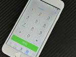 隐藏在苹果iPhone当中的内置代码你是否知道?