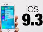 iOS 9.3首个测试版值得升级吗?要不要升级
