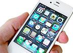 安装不了?苹果对iOS 9.3 Beta进行紧急修复