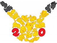 《口袋妖怪》20周年宣传广告放出 天价上超级碗