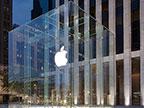 苹果公布新财报  iPhone仍是最大摇钱树