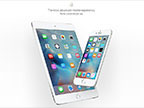 "iOS 9.3将有""老板模式"":不能愉快玩手机了"