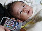 iPhone 销售速度快还是婴儿降生的速度快?