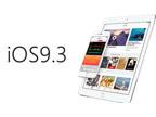 iOS 9.3正式版发布:更新内容大全