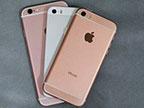 iPhone SE/iPad Pro 9.7今日开售:首批用户开晒