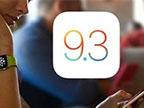 """传iOS 9.3完美越狱漏洞已""""买""""到  你期待吗?"""